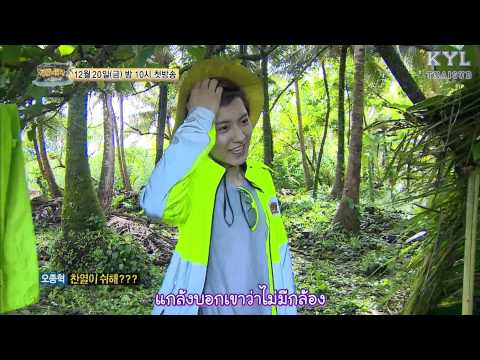 [THAISUB] 131206 - Chanyeol at Law of Jungle Preview (ชานยอลเข้าป่า)