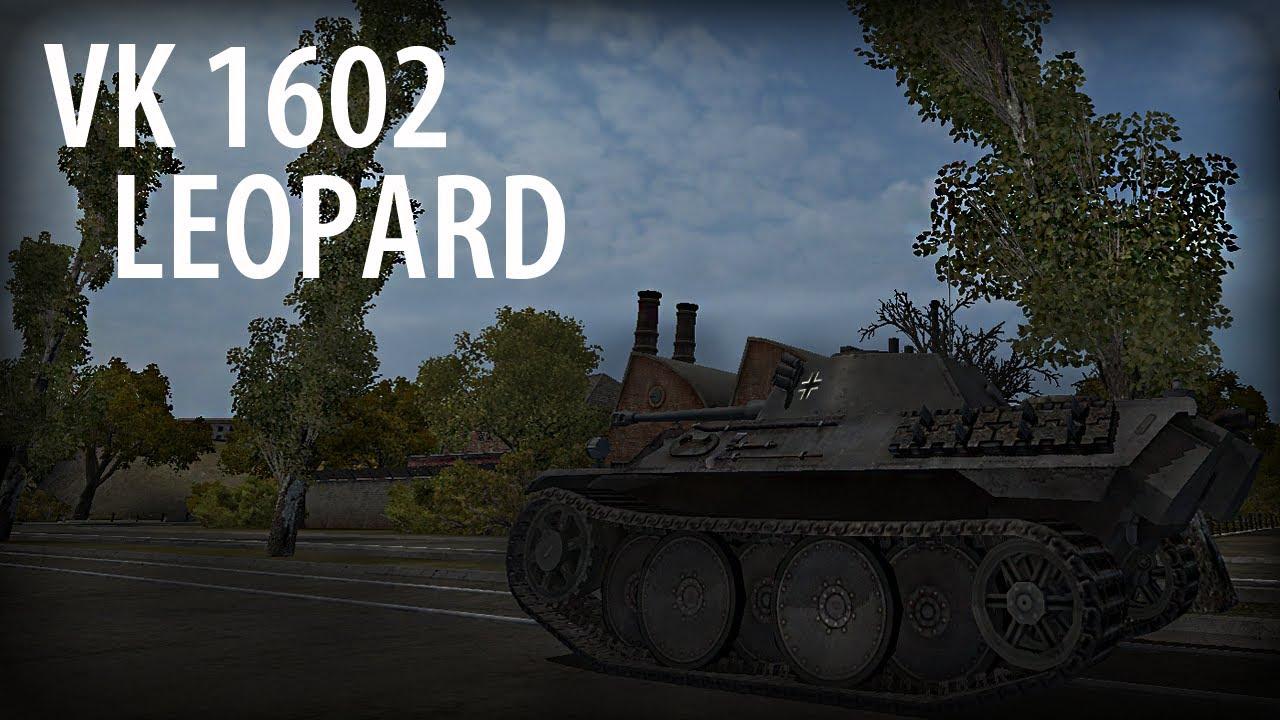 VK 1602 Leopard - ЛТ-4 в топ-лвл боях