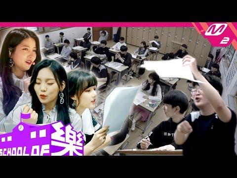 [스쿨오브락] 여자친구(GFRIEND) @서정고등학교