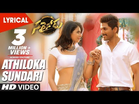 Sarrainodu-Movie-Athiloka-Sundari-Full-Song