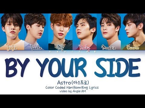 ASTRO (아스트로) - 'By Your Side (너의 뒤에서)' Lyrics 가사 [Color Coded Han|Rom|Eng]