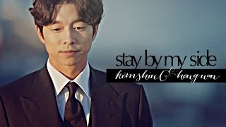 Stay By My Side | Kim Shin & Hong Nan [AU]