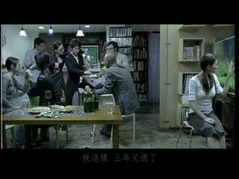 Kong Leung Michael 光良 - 約定 MV