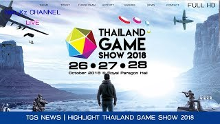 TGSNEWS | HIGHLIGHT THAILAND GAME SHOW 2018 - THE BIGGEST | FULL HD | Non_Kz CHANNEL