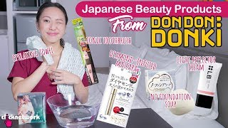 Japanese Beauty Products From Famous Discount Store Donki - Tried and Tested: EP132