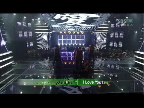 2NE1_0722_SBS Inkigayo_I LOVE YOU