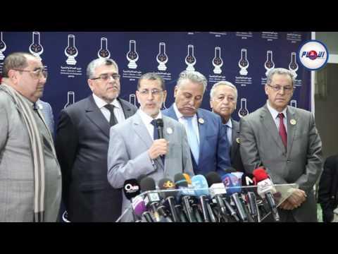 العثماني يعلن تشكيل الحكومة