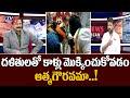 TRS Leader Krishank Sensational Comments on Etela Rajender | News Scan | TV5 News Digital