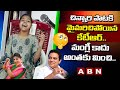 Minister KTR Praises Briliant Singer Shravani || Supports and Shares Tweet To DSP and SS Thaman||ABN