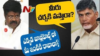 War of words between Chandrababu and Avanthi Srinivas..
