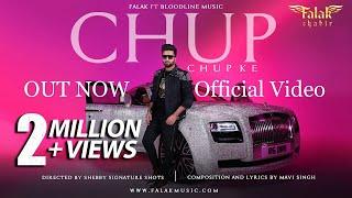 Chup Chup Ke – Falak Shabir