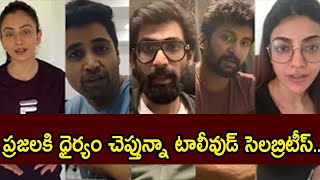 Tollywood Celebs spreading awareness to fight against Covi..