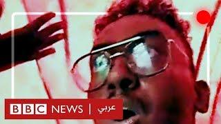 مذبحة اعتصام السودان... البث المباشر     -