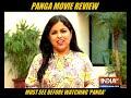 Kangana Ranaut and Jassie Gill starrer Panga movie review  - 04:04 min - News - Video