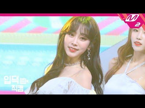 [입덕직캠] 러블리즈 지수 직캠 4K 'Candy Jelly Love+찾아가세요' (Lovelyz JI SOO FanCam) | @MCOUNTDOWN_2019.01.03