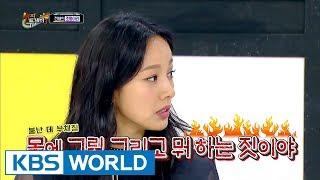 Why Lee Hyori got so mad in a public bath! [Happy Together / 2017.07.20]