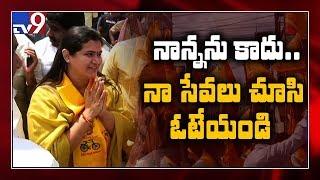 Kesineni Swetha files nomination for Vijayawada 11th divis..