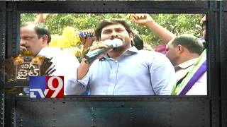 Watch: Big Bytes by YS Jagan, Somireddy, Renuka Chowdhary ..