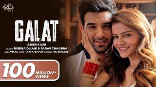 Galat – Asees Kaur
