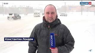 «Вести Омск» на канале «Россия 24», вечерний эфир от 10 марта 2021 года