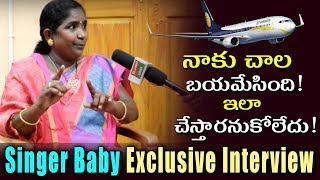 Singer Baby About Her First Flight Experience- Interview..
