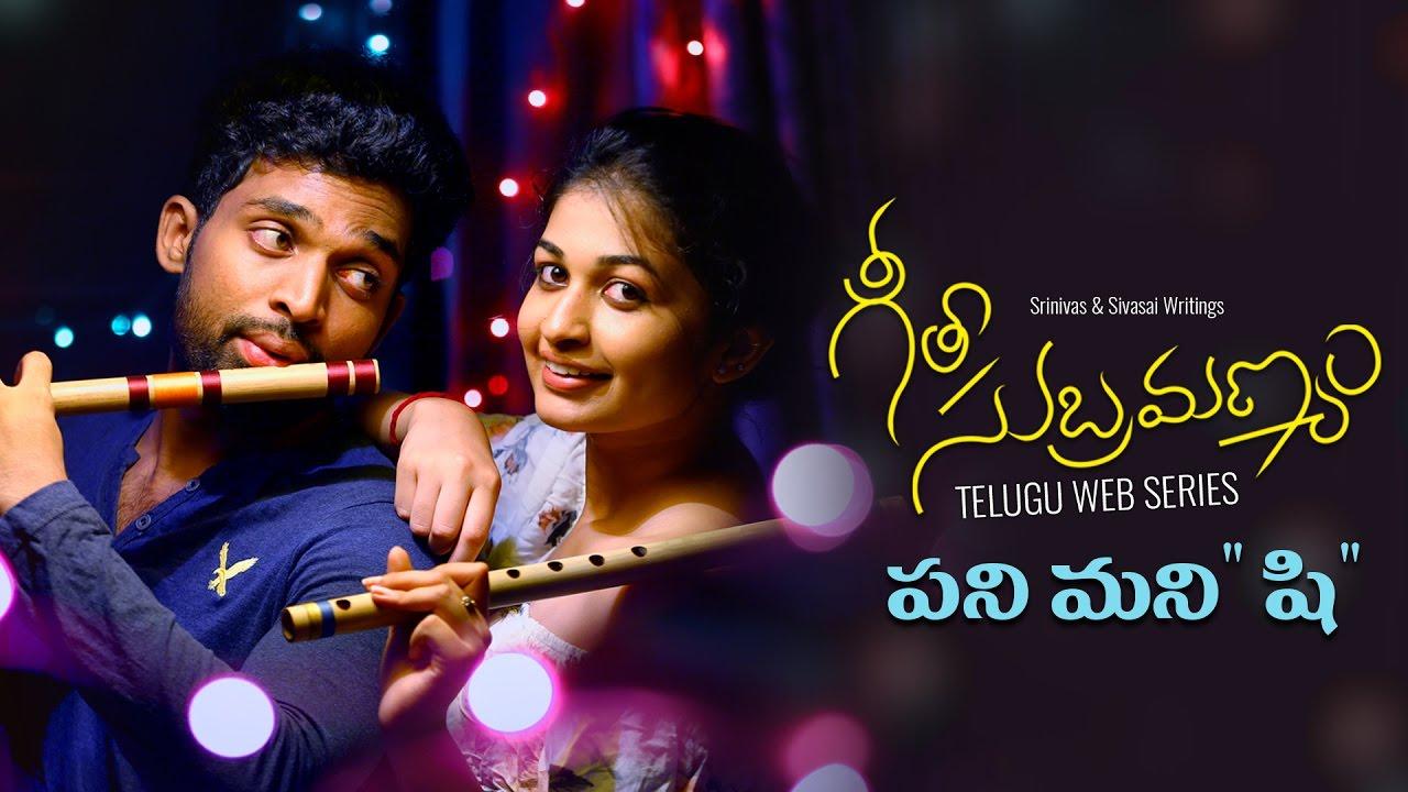 Geetha Subramanyam || Telugu Web Series –