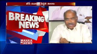 EC Gives Clean Chit To JC Diwakar Reddy..