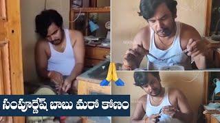 Sampoornesh Babu makes Silver jewellery for his daughter, ..