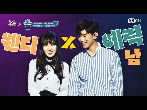 에릭남(Eric Nam) x 웬디 '봄인가 봐' 최초공개 라이브 무대