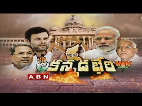 Ground Report: KA Telugus target BJP over injustice to AP?