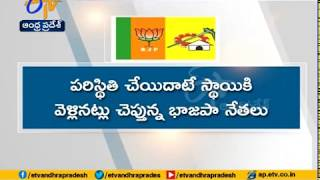 A Report : TDP ready to Break Up alliance with BJP..