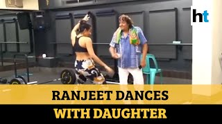 Watch: At 80, veteran actor dances with daughter on Bollyw..