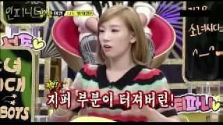 [ENG] 111115 SNSD Taeyeon Concert Incident @ Strong Heart