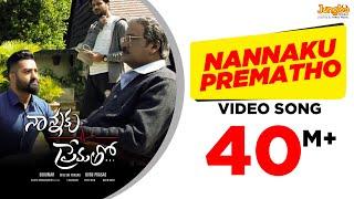 Nannaku Prematho Title Song Full Video | Jr.NTR | Rakul Preeet Singh | DSP