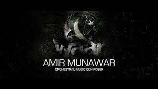 Amir Munawar (Shaan Answering Machine) Waar OST 2013