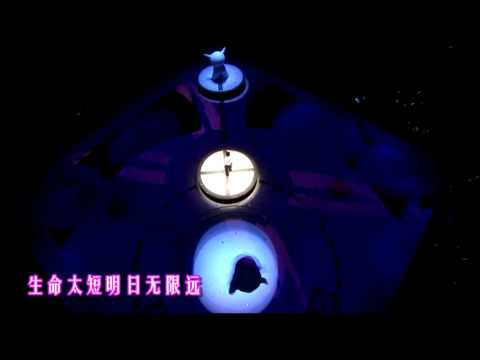劉德華 - 無間道 - 2007 Wonderful World 演唱會