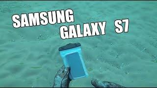 Нашел Самсунг S7, кошелек, очки, спиннинг и др. в реке