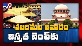 Sabarimala SC Verdict: Judgment split 3-2; Case referred t..