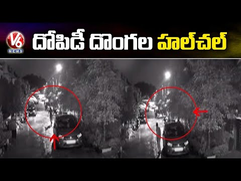 Thieves caught on CCTV camera in Hyderabad