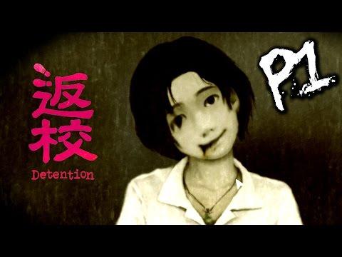 Detention《返校》完整版Part 1 - 台灣恐怖遊戲!