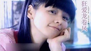 Jue Ding Ai Ni ~ Vivian Hsu