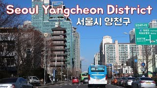 Driving in Seoul - Yangcheon District(양천구) | The most densely populated area in Korea.