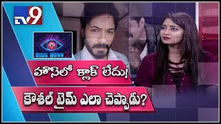 BB Telugu 2: Bhanu Sree about Clock in BB house..