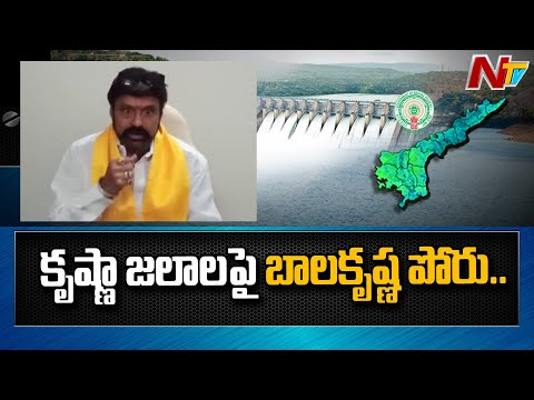 Balakrishna calls for round table meeting for party leaders in Hindupur