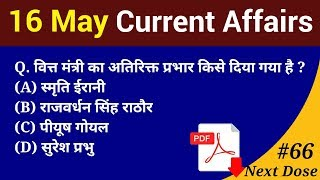 Next Dose #66 | 16 May 2018 Current Affairs | Important Current Affairs | Current Affairs Questions