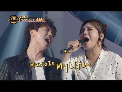 [Duet song festival] 듀엣가요제 - San dle, Stage a duet of perfect match! 'Music is my life' 20160610
