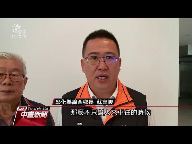 西濱快春節前全線通 地方爭設線西服務區