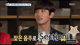 [Section TV] 섹션 TV - Paging Changmin's six pack! in 'Scholar Who Walks in The Night' 20150712