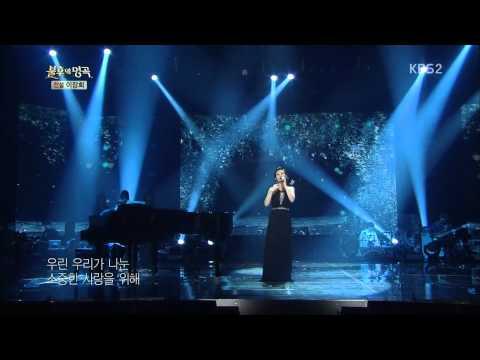 [HIT] 불후의 명곡2, 이장희(Lee Jang Hee) 편-박기영(Park Ki Young) - 안녕이란 두 글자는 너무 짧죠.20150124