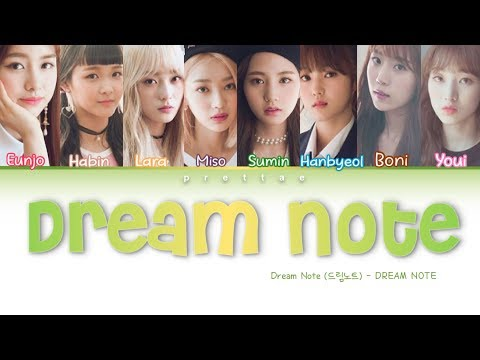 DreamNote (드림노트) - 'DREAM NOTE' (Color Coded Han|Rom|Eng Lyrics)